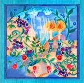 Shabbat Shalom Group, with Rosalie Gerut